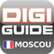 Digi-Guide Moscou iPhone Fran�ais