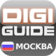 Digi-Guide Mockba iPhone